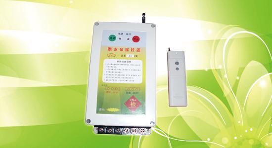 直接操作遥控器就可以实现电机或者是水泵的正传和倒转的功能.