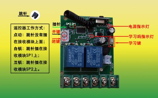 老新科空调遥控器内部集成电路板