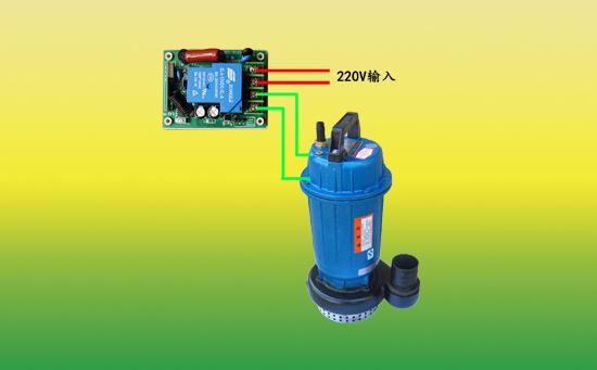 单相潜水泵遥控开关接线图