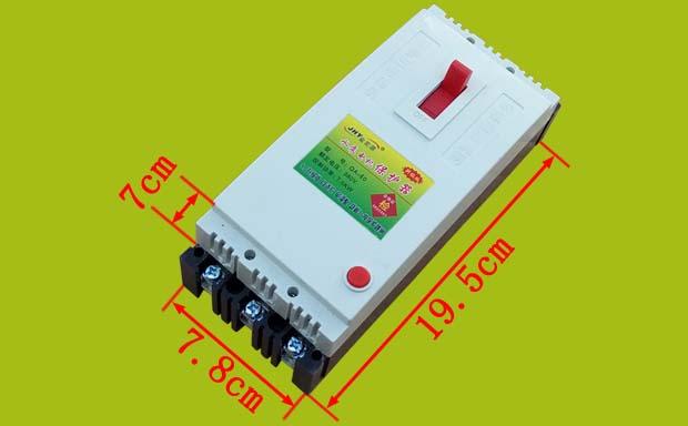 免调式潜水泵缺相保护器|潜水泵遥控器|潜水泵遥控
