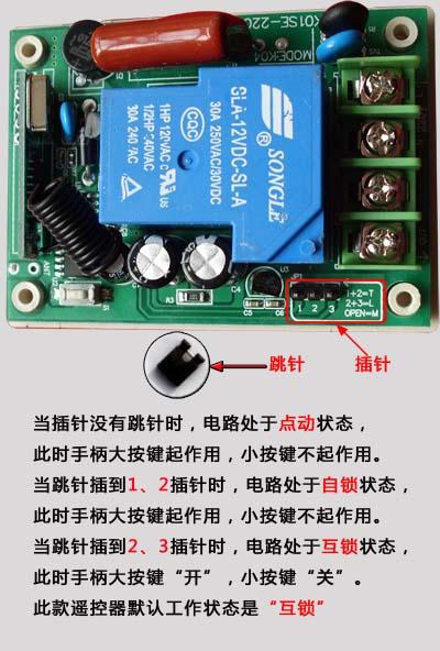 220v三线潜水泵电容接线图