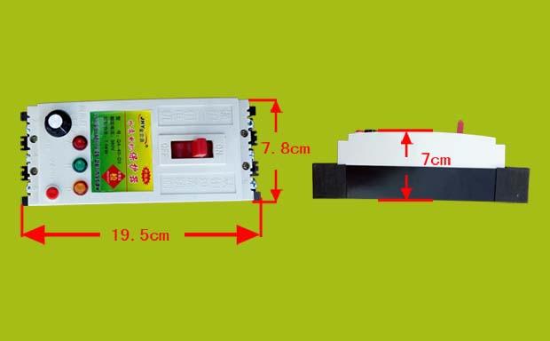 水泵保护器40a|潜水泵遥控器|潜水泵遥控开关|潜水泵