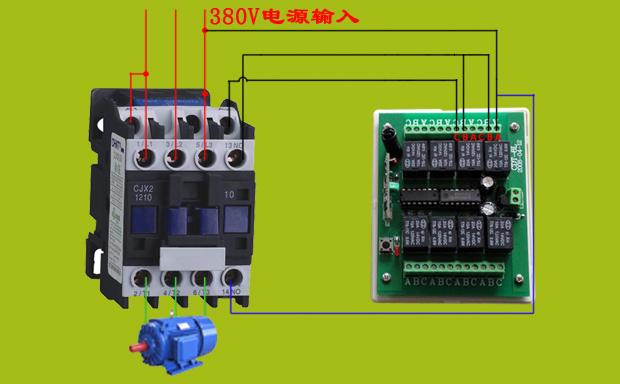 8数码无线遥控器使用方法(点动状态:控制8个交流接触器)  当接线