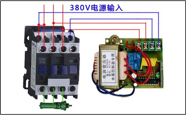 此款单路数码无线遥控开关在控制水泵时是需要配置一个交流接触器的
