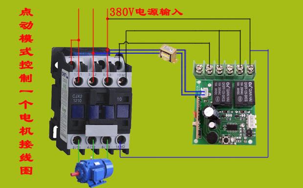 潜水泵遥控器制造专家